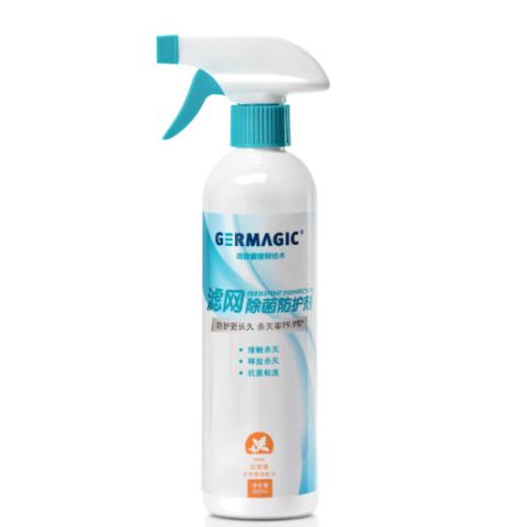 GerMagic Thyme Spray